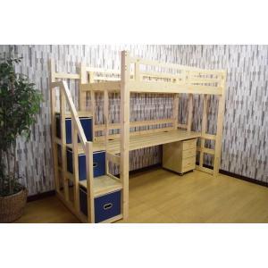 システムベッド ロフトベッド ハイタイプ 階段タイプ 木製  シングル 天然木 パイン すのこベッド  システムロフトベッド 学習机 学習デスク シングルベッドの写真