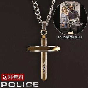 POLICE ポリス ネックレスGLAZE クロスペンダント 25695PSG02 ゴールド 送料無料|ebsya