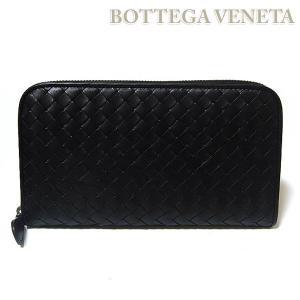 ボッテガヴェネタ BOTTEGA VENETA 長財布 ラウンドファスナー ブラック イントレチャート 編み込み 114076 V4651 1000|ebsya