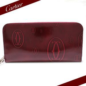 カルティエ Cartier 財布 ハッピーバースデー 長財布 ラウンドファスナー ボルドー L3001283|ebsya