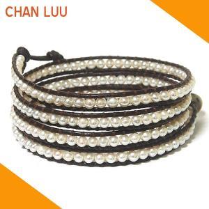 チャンルー CHAN LUU ブレスレット ブレス ラップブレスレット BS1289 ホワイトパール×ブラウンレザー レザーブレスレット|ebsya