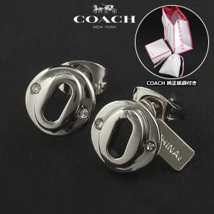 コーチ COACH  レイヤー ド マルチ オーバル パヴェ スタッズ  ピアス  ハート レディース 99971 SLV|ebsya