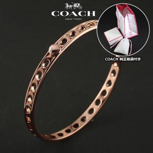 コーチ COACH アウトレット ブレスレット レディース F90675 RGD|ebsya