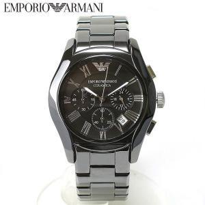 エンポリオ アルマーニ EMPORIO ARMANI 腕時計 セラミカ クロノグラフ オールブラック CERAMICA メンズ セラミック AR1400|ebsya