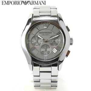 エンポリオ アルマーニ EMPORIO ARMANI 腕時計 セラミカ クロノグラフ ガンメタル CERAMICA メンズ セラミック AR1465|ebsya
