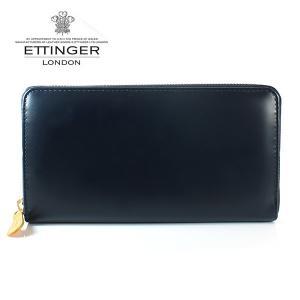 エッティンガー ETTINGER 長財布 メンズ ラウンドファスナー BH 2051EJR NAVY ネイビー ブライドルレザー|ebsya