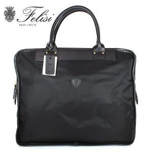 フェリージ   Felisi  ブリーフケース ビジネスバッグ メンズ 紳士用 10/105-DS 0041 ブラック|ebsya