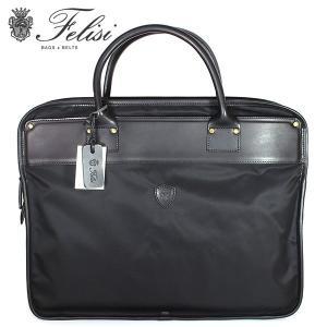 フェリージ   Felisi ブリーフケース ビジネスバッグ メンズ 紳士用 1845-DS 0041  ブラック|ebsya