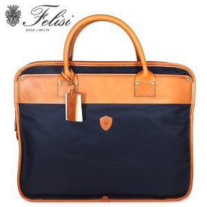 フェリージ  Felisi ブリーフケース ビジネスバッグ メンズ 紳士用 1845-DS 0045  ネイビーブルー|ebsya