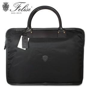 フェリージ   Felisi ブリーフケース ビジネスバッグ メンズ 紳士用 1993-DS 0041 ブラック|ebsya