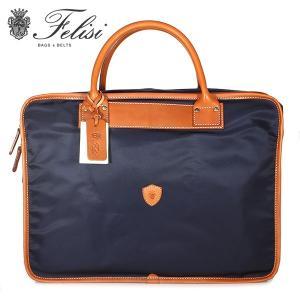 フェリージ  Felisi ブリーフケース ビジネスバッグ メンズ 紳士用 1993-DS 0045  ネイビーブルー|ebsya
