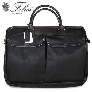フェリージ  Felisi ブリーフケース ビジネスバッグ メンズ 紳士用 1999-DS 0041 ブラック|ebsya