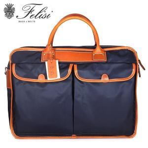 フェリージ  Felisi ブリーフケース ビジネスバッグ メンズ 紳士用 1999-DS 0045 ネイビーブルー|ebsya