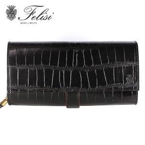 フェリージ   Felisi  財布 長財布 コロコロ 型押しクロコ メンズ レディース ブラック BLACK NERO 3005 SA 0003|ebsya