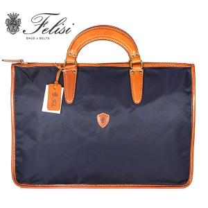 フェリージ   Felisi  ブリーフケース ビジネスバッグ メンズ 紳士用 9841-DS 0045 ネイビーブルー|ebsya