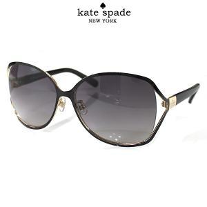ケイトスペード サングラス katespade ブラック VALERIA FS 8Z0 EU|ebsya