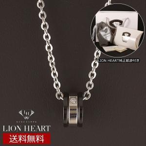 ライオンハート ネックレス メンズ リングネックレス シルバー ブラック 04N122SM 送料無料|ebsya