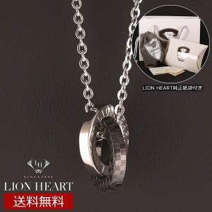 ライオンハート ネックレス メンズ 2連リングネックレス ブラック 04N135SM 送料無料|ebsya