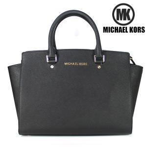 マイケルコース MICHAEL KORS MK 2WAY ハンドバッグ SELMA セルマ サッチェルバッグ サフィアーノレザー ブラック 30S3GLMS7L 001|ebsya