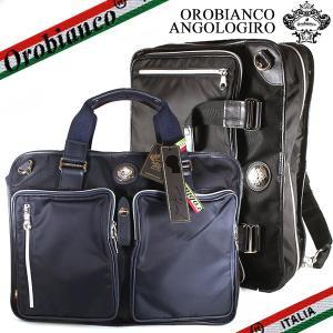 オロビアンコ ビジネスバッグ ビジネスリュック メンズ  Orobianco ANGOLOGIRO アンゴロジロ ナイロン バッグ メンズ ナイロン/レザー ブラック/ブルー|ebsya