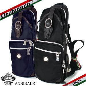 オロビアンコ ボディバッグ メンズ アンニバーレ Orobianco ANNIBALE ナイロン ブラック ブルー|ebsya