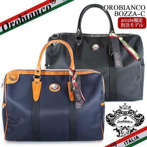 オロビアンコ ビジネスバッグ ブリーフケース メンズ ボッツァ  Orobianco BOZZA ナイロン ブラック ブルー|ebsya