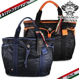 オロビアンコ トートバッグ メンズ アリンナ Orobianco ARINNA TRISSA トリッサ ナイロン/レザー ブラック ブルー|ebsya