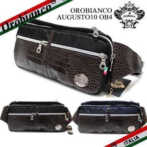 オロビアンコ ボディバッグ メンズ アウグスト Orobianco AUGUSTO-OB4 ナイロン ブラック ブルー|ebsya