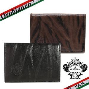 オロビアンコ カードケース 名刺入れ フィガロ Orobianco FIGARO MOUCH/DOLLARO ブラック ブラウン|ebsya