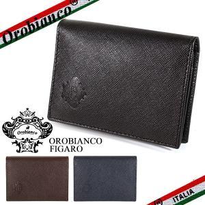 オロビアンコ カードケース 名刺入れ フィガロ Orobianco FIGARO SAFFIANO ブラック ブラウン ネイビー|ebsya