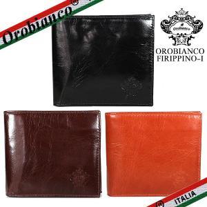 オロビアンコ 折財布 2つ折り財布 メンズ フィリッピーノ Orobianco FIRIPPINO OLI-ZEUS オリゼウスレザー 本革|ebsya