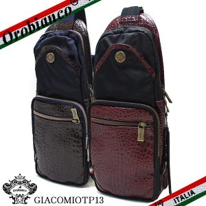 オロビアンコ ボディバッグ メンズ ジャコミオ Orobianco GIACOMIO TP13-H ナイロン ブラック ブルー|ebsya