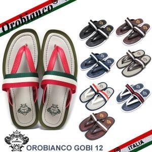 オロビアンコ OROBIANCO トングサンダル GOBI12 ゴビ12 OR92303 10カラー|ebsya