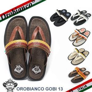 オロビアンコ OROBIANCO サンダル GOBI13 ゴビ13 トングサンダル OR92305 6カラー|ebsya