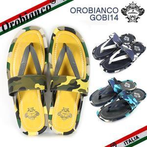 オロビアンコ OROBIANCO サンダル GOBI14 ゴビ14 トングサンダル カモフラージュ OR92319 3カラー|ebsya