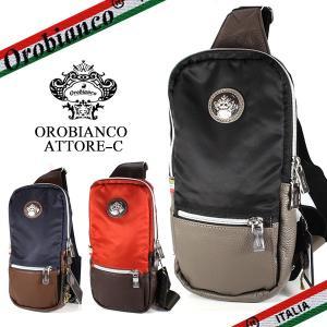 オロビアンコ ボディバッグ メンズ アットーレ Orobianco ATTORE-C 01 ナイロン ブラック ブルー|ebsya