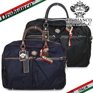オロビアンコ ビジネスバッグ ブリーフケース メンズ ドッテナ  Orobianco DOTTINA-C ナイロン ブラック ブルー|ebsya