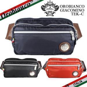 オロビアンコ ボディバッグ メンズ ジャコミノ Orobianco GIACOMINO ナイロン ブラック ブルー|ebsya