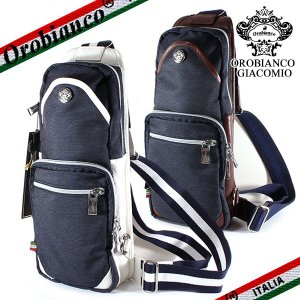 オロビアンコ ボディバッグ メンズ ジャコミオ Orobianco GIACOMIO 13-H デニム・ジーンズ調 ネイビー|ebsya