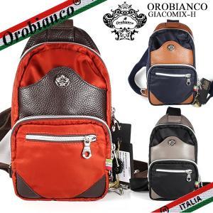 オロビアンコ ボディバッグ メンズ ジャコミックス Orobianco GIACOMIX ナイロン ブラック ブルー|ebsya