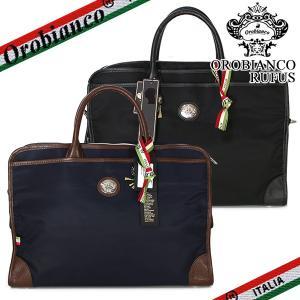 オロビアンコ ビジネスバッグ ブリーフケース メンズ ラフス  Orobianco RUFUS T-C ナイロン ブラック ブルー|ebsya