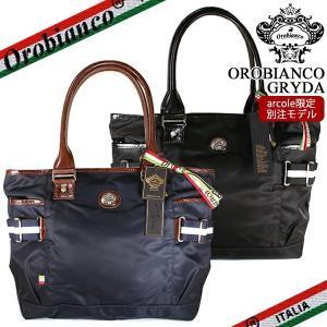 オロビアンコ トートバッグ メンズ グリダ Orobianco GRYDA-C NYLON ナイロン ブラック ブルー|ebsya
