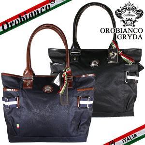 オロビアンコ トートバッグ メンズ グリダ Orobianco GRYDA TRISSA ナイロン ブラック ブルー|ebsya