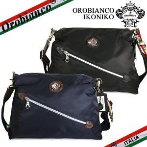 オロビアンコ ショルダーバッグ メンズ イッコニコ Orobianco IKONIKO-C ナイロン ブラック ブルー ロッソ|ebsya