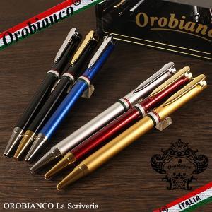 オロビアンコ ボールペン Orobianco La Scriveria ラ・スクリヴェリアシリーズ|ebsya