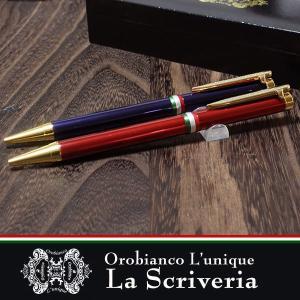 オロビアンコ ルニーク ボールペン OROBIANCO  La Scriveria ラ・スクリヴェリアシリーズ|ebsya