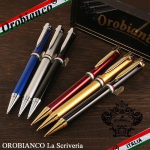 オロビアンコ シャープペンシル Orobianco La Scriveria ラ・スクリヴェリアシリーズ|ebsya