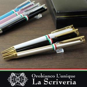 オロビアンコ OROBIANCO ルニーク シャープペンシル La Scriveria ラ・スクリヴェリアシリーズ|ebsya
