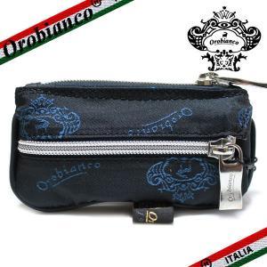 オロビアンコ OROBIANCO 6連キーケース  コインポケット付き PORTALE 11-N ナイロン/レザー CORONA/VITELLO BLUE ブルー|ebsya