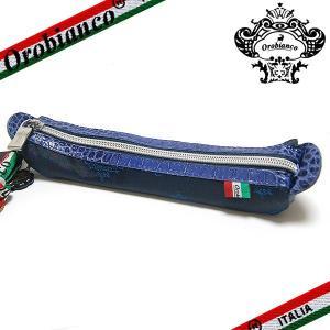 オロビアンコ OROBIANCO PRICK ペンケース ナイロン/クロコ調レザー ブルー BLUE|ebsya